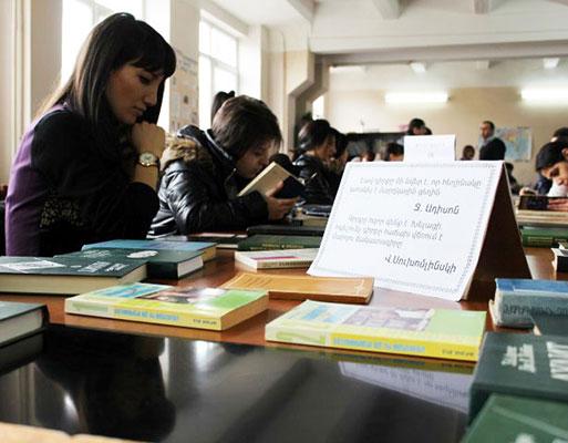 anau library