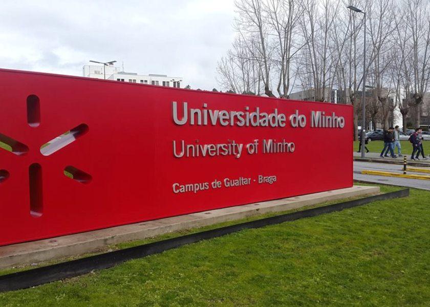 Մրցույթ՝ Պորտուգալիայի Մինhոյի համալսարանում ուսումը շարունակելու նպատակով