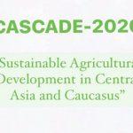 CASCADE-2020 առաջին միջազգային գիտական-գործնական խորհրդաժողովը՝ նվիրված կոնսորցիումի 10-ամյակին
