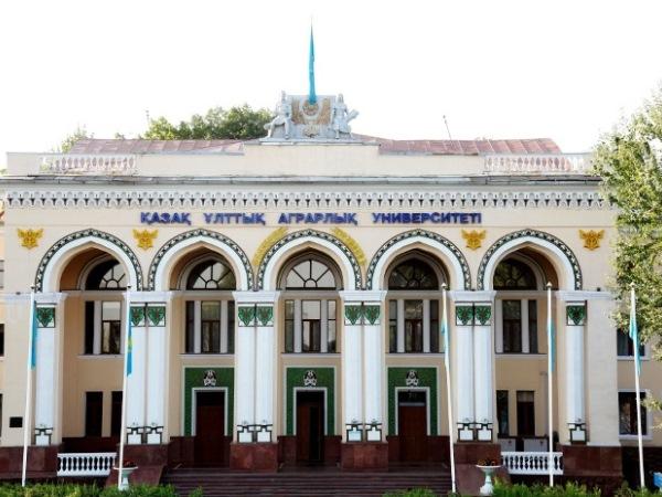 Kazahskij nacionalnyj agrarnyj universitet