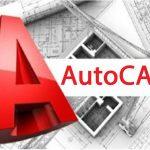 AutoCAD ծրագրակազմի անվճար դասընթացներ